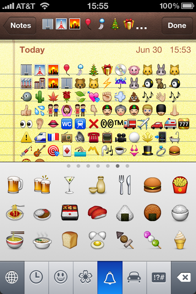 how to enable emojis on iphone how to enable emoji on iphone ios 4 18776